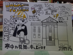 An homage to the Back to the Future franchise, which sent Marty McFly to a different 2015.