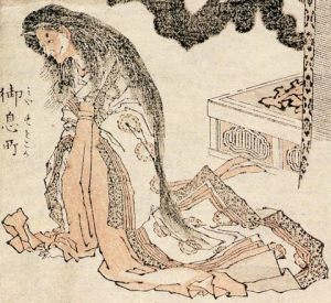 A Japanese ghost or demon in a long kimono
