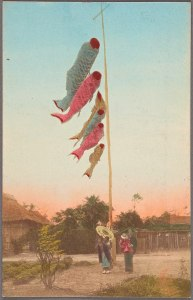 Five carp banners on a pole in 1900 in Japan.