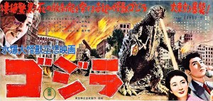 Japanese movie poster from 1954 Godzilla with Tokyo on fire