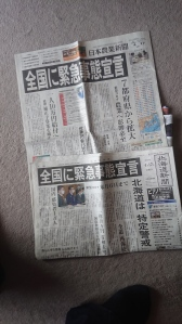 Japanese newspapers see caption