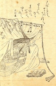 Heian Japanese lady peeking from under a curtain, with her manuscripts on the floor