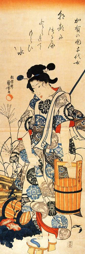 Japanese woman in a yukata next to a well, carrying a bucket.