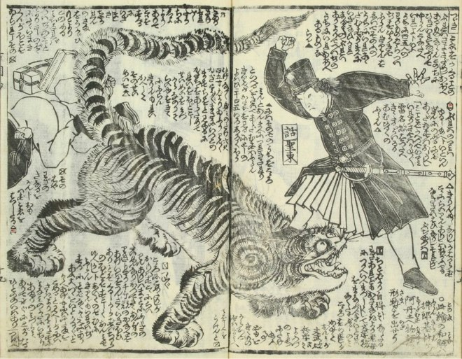 Both the tiger and George Washington look like they are drawn by a Japanese person who hasn't seen either.